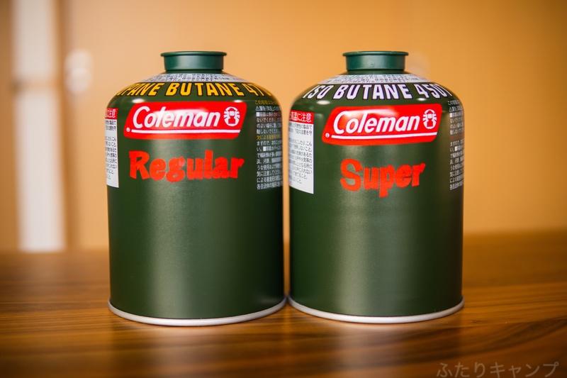 コールマンのOD缶