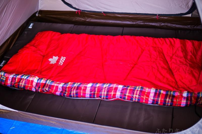 ロゴスの寝袋
