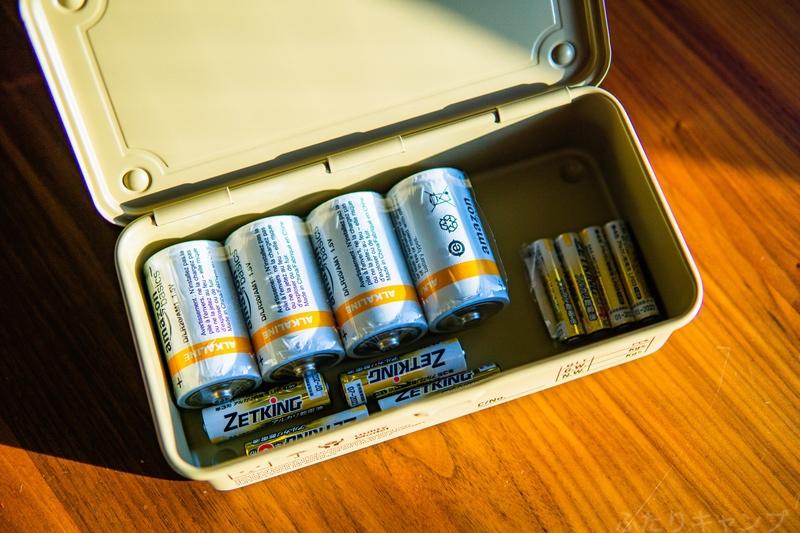 ボックスに入れた電池
