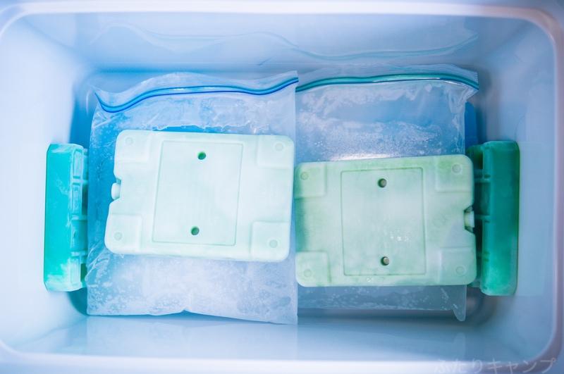 氷と保冷剤