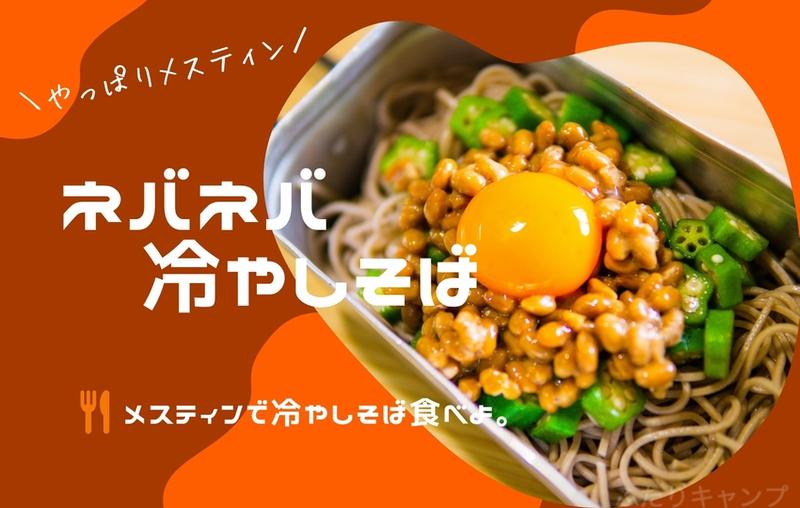 昼飯 レシピ